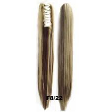 Brazilian Paardenstaart straight F8/22
